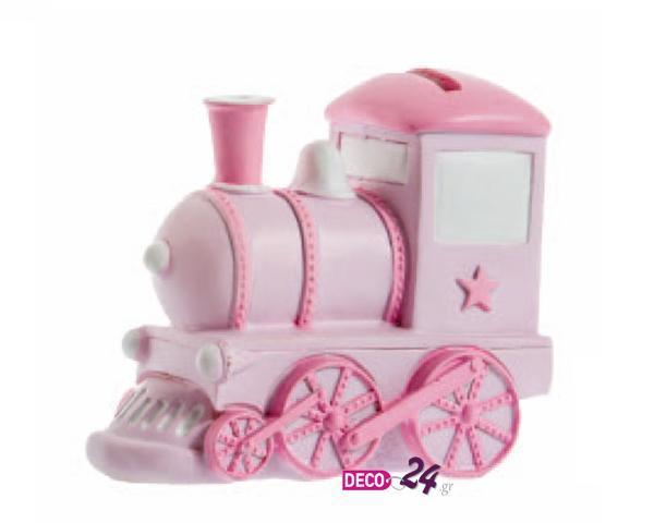 Κουμπαράς Τραίνο Ροζ 11,5x9,5cm