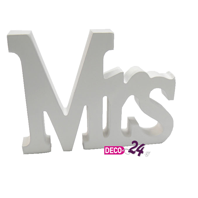 mrs-xylino-epitrapezio-15cm