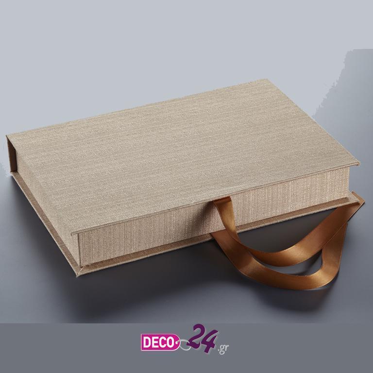 stefanothiki-kafe-14-5×10-5×6-5cm