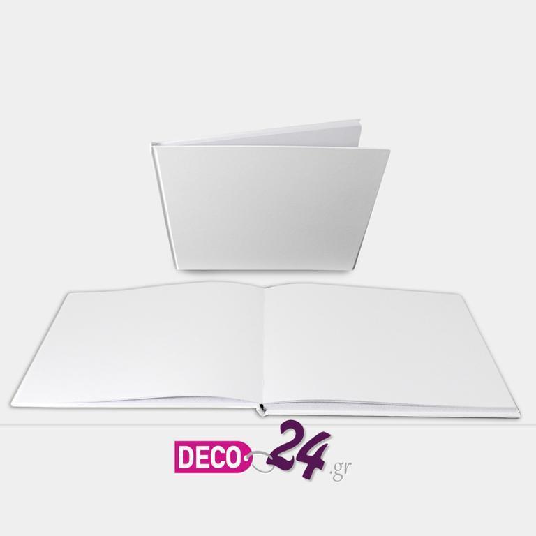 Βιβλίο Ευχών Λευκό 28,5x22cm