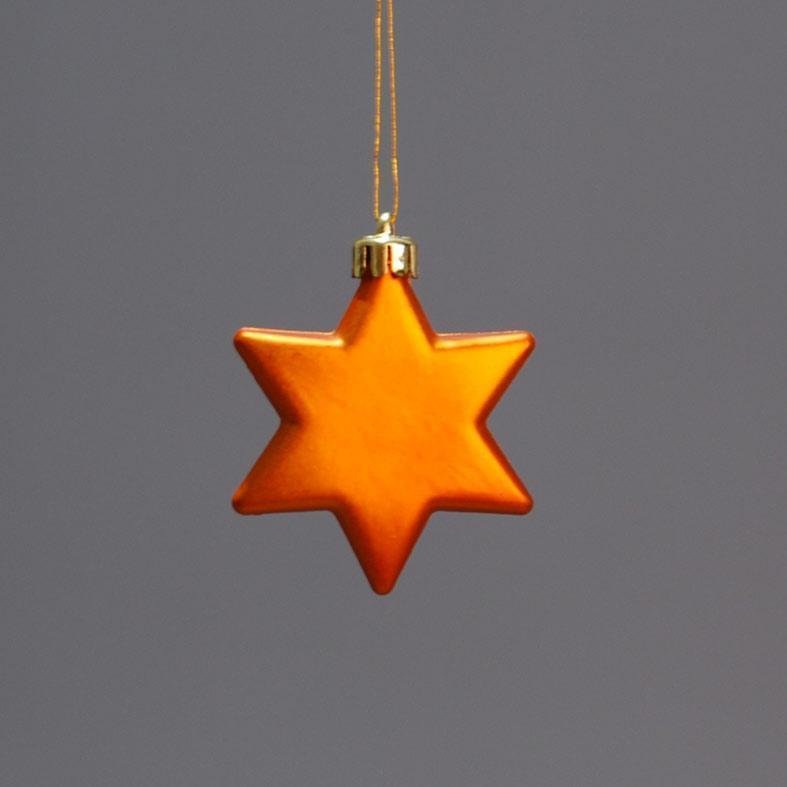 asteria-christougenniatika-portokali-6cm