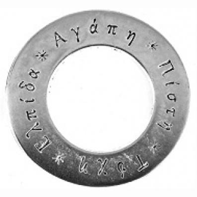 metallikos-krikos-eychon-7cm