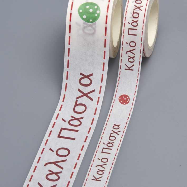 kordela-xartini-aytokolliti-kalo-pasxa-15mm