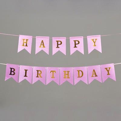 girlanda-happy-birthday-gyalisteri-roz